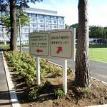 病院の誘導看板