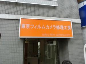 CIMG3269