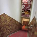 新宿のレンタルルームの看板の蛍光灯交換です。