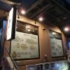新宿区西新宿で居酒屋さんの袖看板・ガラス面シート貼り