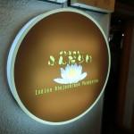 杉並区西荻窪で純インド料理店ふんだりけさんの看板施工