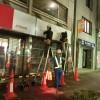 杉並区 荻窪の青梅街道沿いで看板の文字シートはがし