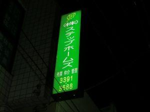 CIMG3538