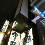 新宿区西新宿で3面のFF袖看板の点検・検査