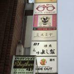 渋谷センター街でテナント看板のLED化