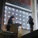 新宿区西新宿 : 英会話スクールの看板のLED化