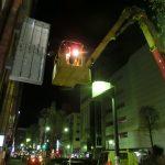 吉祥寺: 高所の袖看板の原状復旧作業(文字シートはがし) 参考価格11万円
