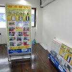 世田谷区北沢:不動産の物件表示看板を納品
