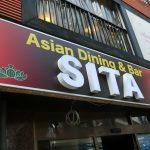 渋谷区東:アジア料理の店のファサードサイン設置(LEDチャンネル文字)