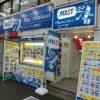 世田谷区北沢:不動産屋さんの看板設置30ヶ所