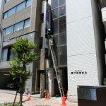 杉並区高円寺南:スポーツ居酒屋さんの看板のシート貼り替え