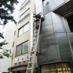 杉並区阿佐ヶ谷南:建築資材会社の看板の蛍光灯交換