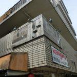 杉並区西荻南:バーの看板撤去&廃棄:参考価格4万円