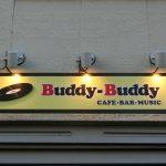 渋谷区本町:音楽喫茶さんの看板と照明の設置