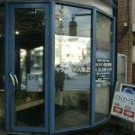 豊島区高田:歯科医院のガラス面に金ミラーのシート貼り