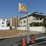 中野区中央:駐車場に不動産業のポール看板設置