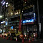 杉並区荻窪:不動産屋さんの看板照明のLED化工事