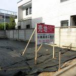 杉並区成田東:売り地看板の設置 参考価格46000円