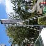 府中市武蔵台:歯科医院の袖看板のLED化