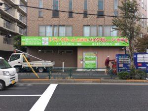 武蔵野市中町:台風で飛んだトランクルームの看板交換