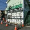 立川市一番町:歯科医院の壁面看板設置