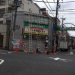 練馬区関町北:不動産屋さんの正面看板の蛍光灯交換作業