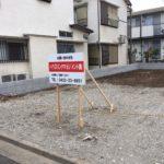 武蔵野市吉祥寺南町:売地看板の設置