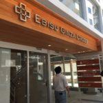 渋谷区恵比寿南:医療複合施設のサイン工事