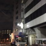 新宿区北新宿:袖看板の現状回復(参考価格9万円)