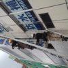 中野区江原町:建設会社の袖看板のLED化