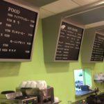 江東区永代:消費税10%によるカフェのメニュー表貼り替え