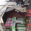 世田谷区代田:美容室の壁面看板撤去(参考価格69000円)