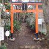杉並区善福寺:神社の芳名板設置