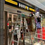 港区芝:チェーン系カフェの正面看板の蛍光灯交換