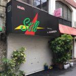 杉並区阿佐谷南:美容室の正面看板リニューアル
