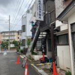 練馬区氷川台:会計事務所さんの袖看板撤去