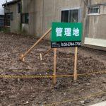 台東区千束:売地・管理地看板の設置