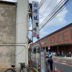 世田谷区赤堤:そば屋さんの袖看板撤去(参考価格99000円+税)
