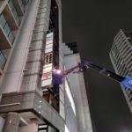 豊島区池袋:テナントビルの袖看板の白もどし(原状復旧)
