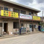 杉並区成田西:リサイクル業者さんに注意看板の追加設置