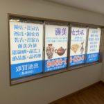 武蔵野市中町:美術商のガラス面に広告貼り