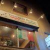 杉並区成田東:イタリアンレストランの看板照明のLED化(参考価格162,000円税込)