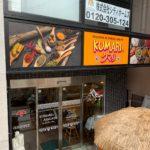 杉並区阿佐谷南:インド料理屋さんの看板設置