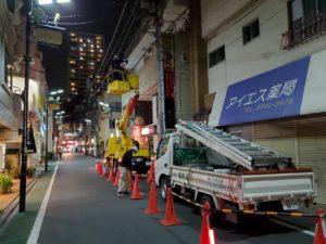 練馬区石神井町:テナントビルの袖看板補強作業